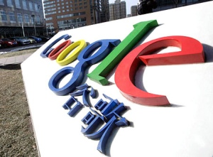 Google Logo in English and Chinese