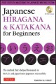 Book cover: Japanese language instruction